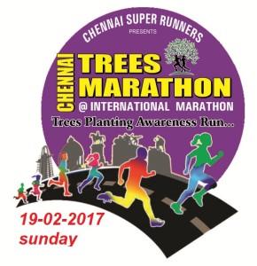 Marathon Logo 2017