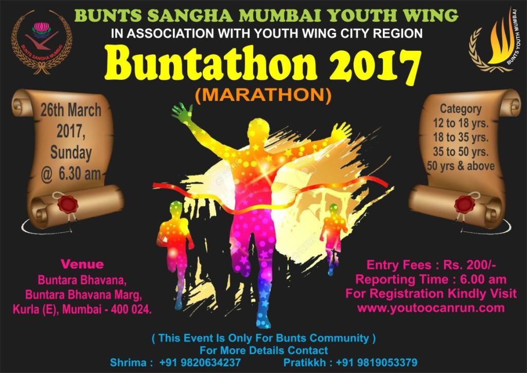 BUNTATHON 2017