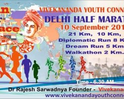 run for peace vivekanand