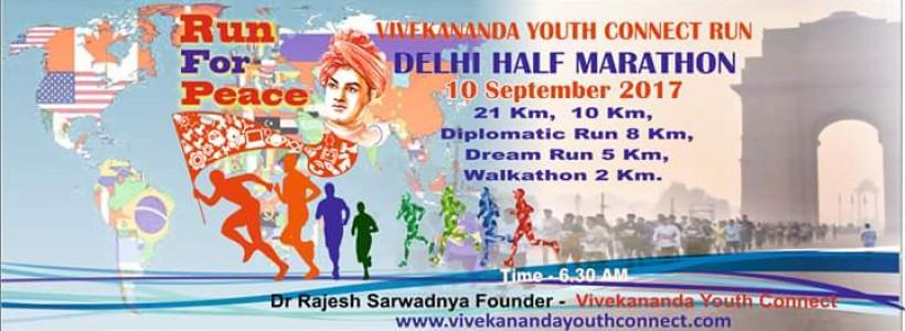 run for peace vivekanand