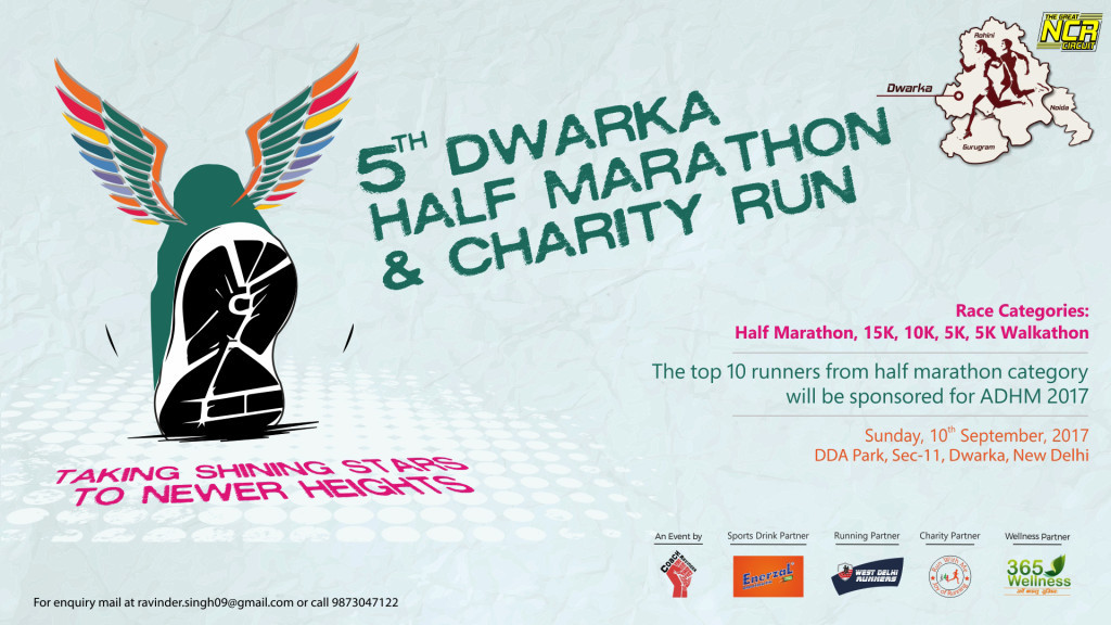 Cover-5th-Dwarka-Run-1024x576