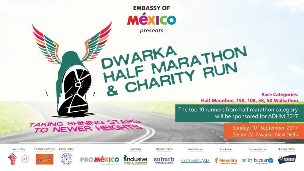 Cover - 5th Dwarka Run