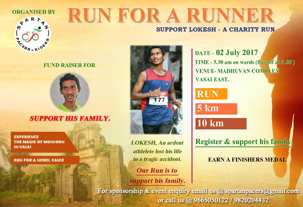 Run poster 03 final