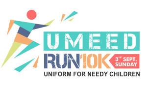 UR17 Logo