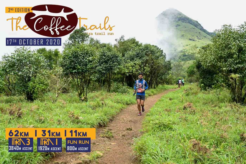 the coffee trails