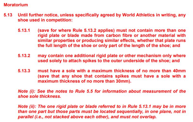 Nike rule